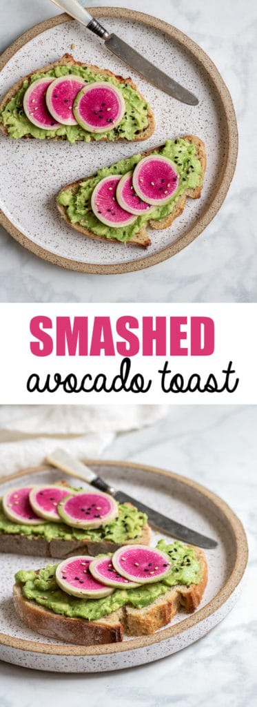 This smashed avocado toast with watermelon radish is a simple and delicious breakfast that only takes 5 minutes to make!